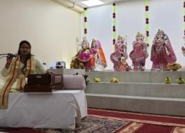 Devi Richa 15.09.2019
