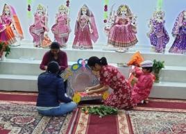 Ganapati Maha Utsav 08.09.2019