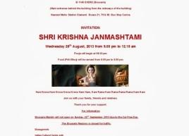 Shri Krishan Janmashtami - 28.08.2013