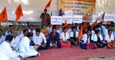 मेडिकल (PG) में मराठा आरक्षण पर गरमाई राजनीति