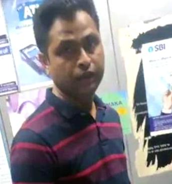 ATM में युवती से छेड़खानी करने वाले मनचले को पुलिस ने किया गिरफ्तार