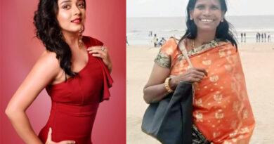 रानू मंडल के जीवन पर बनेगी फिल्म, यह एक्ट्रेस निभाएगी बायोपिक में लीड किरदार...