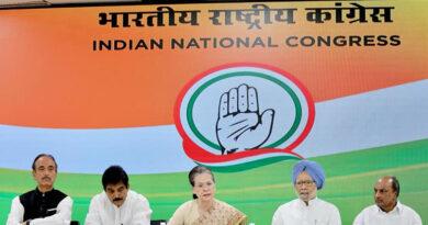 महाराष्ट्र विधानसभा चुनाव: अपने सभी मौजूदा विधायकों को देगी टिकट कांग्रेस