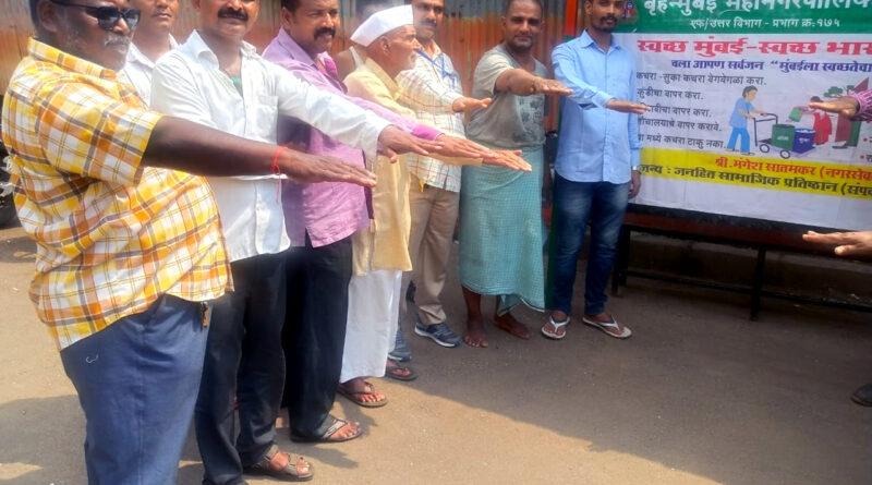 स्वच्छ भारत अभियान: गांधीजी के सपने को पूरा करने में जुटी स्वयंसेवी संस्था 'जनहित सामाजिक प्रतिष्ठान'