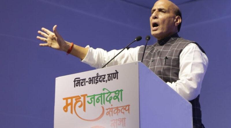 मुंबई: राजनाथ सिंह बोले- फडणवीस ही होंगे महाराष्ट्र के अगले CM
