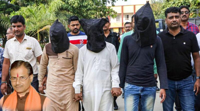 कमलेश तिवारी हत्याकांड का 'नागपुर कनेक्शन', हत्या के आरोपियों से संपर्क में था सैयद असीम अली
