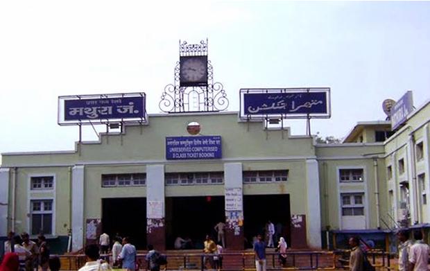 रेल मंत्रालय का तोहफा: मात्र 10 रुपये में करें मथुरा-वृंदावन की यात्रा, रेलवे ने शुरू की खास सर्विस