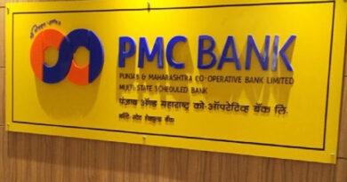 PMC बैंक मामला: मुंबई में 6 जगहों पर ED की छापेमारी, HDIL के दो डायरेक्टर्स गिरफ्तार