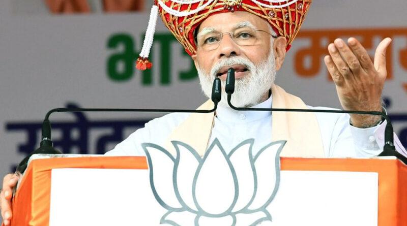 महाराष्ट्र विधानसभा चुनाव: सतारा में PM मोदी बोले- एनसीपी कांग्रेस की राजनीतिक सोच- 'बांटो और मलाई खाओ'