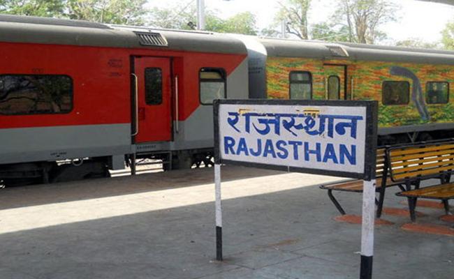 राजस्थान: कई स्टेशनों को आतंकियों ने दी बम से उड़ाने की धमकी, अलर्ट जारी