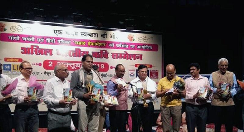 मुंबई: सुरेश मिश्र की पुस्तक 'ज्योति जलाएं' का विमोचन संपन्न...