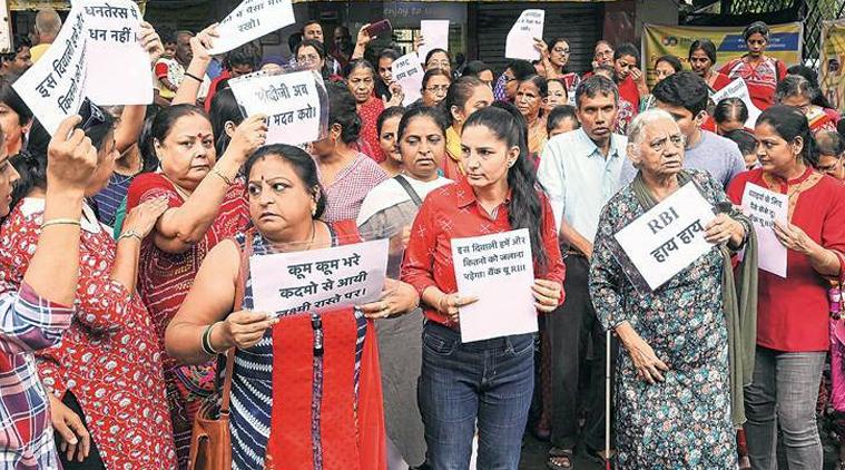 PMC बैंक के एक और खाताधारक की मौत, अब तक 7 लोगों की जा चुकी है जान!