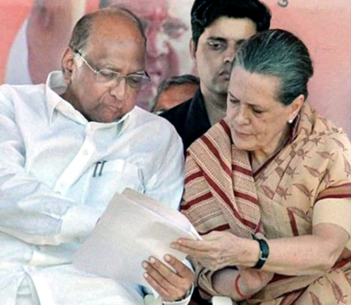 सोनिया से मुलाकात के बाद शरद पवार बोले- नहीं पता आगे क्या होगा?