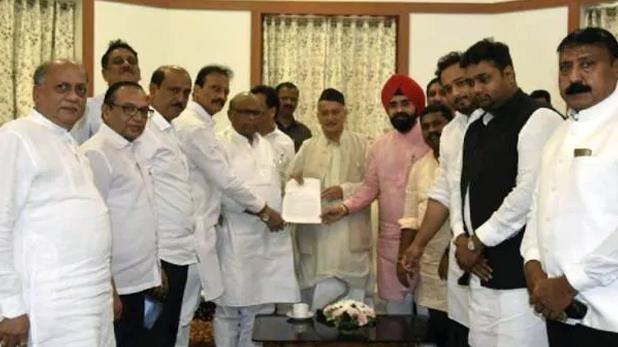 PMC बैंक घोटाला: राज्यपाल से मिले कांग्रेस नेता, कहा- लोगों को मिले पैसा