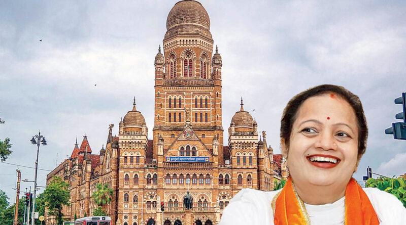 मुंबई: BMC में फिर शिवसेना का मेयर, BJP नहीं उतारेगी प्रत्याशी, एनसीपी-कांग्रेस ने किया समर्थन का ऐलान