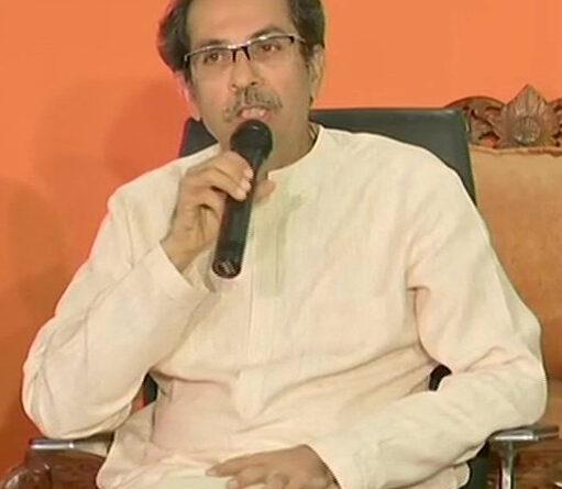 उद्धव ठाकरे बोले- मुख्यमंत्री हमारा ही होगा, BJP साथ तो ठीक, नहीं तो कोई और सही...