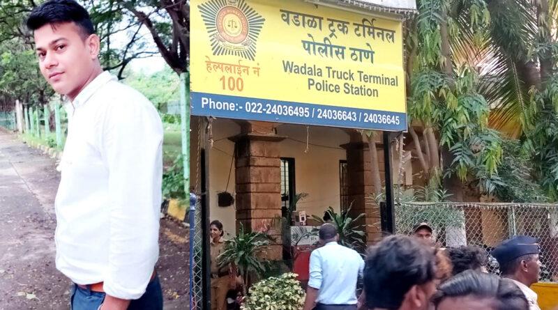 मुंबई: विजय सिंह मामले में मानवाधिकार आयोग ने शुरू की जांच...
