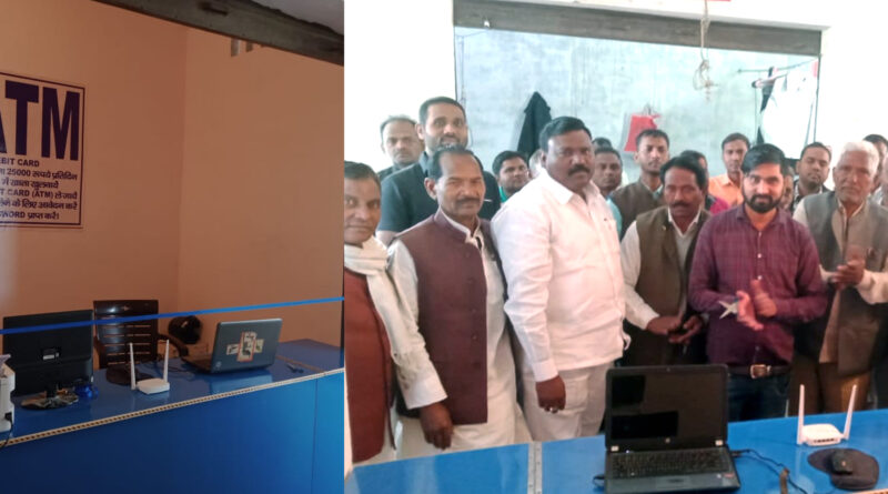 UP: अब जन सेवा केंद्र के जरिए जनता को मिलेगी बेहतर सेवा...