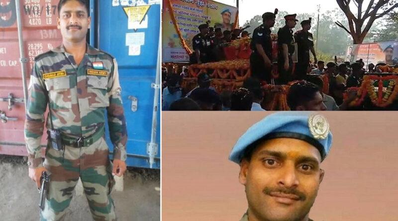 महाराष्ट्र: सीमा पर शहीद हुए कोल्हापुर के जवान का हुआ अंतिम संस्कार, नम आंखों से हजारों लोगों ने दी विदाई...