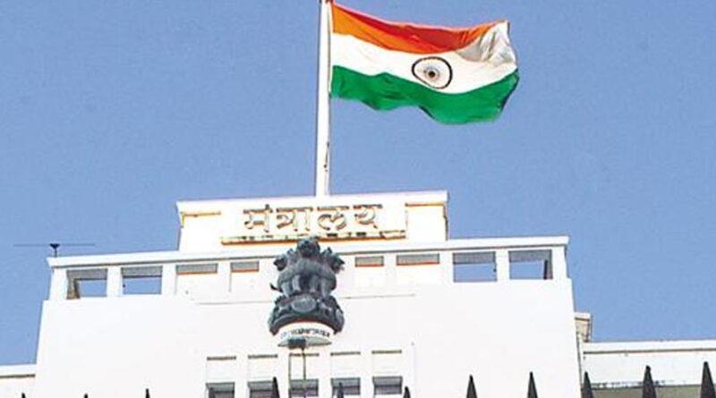 महाराष्ट्र: 6 वरिष्ठ आईएएस के तबादले