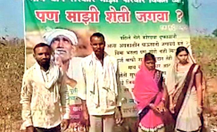 महाराष्ट्र: फसल न हाेने और कर्ज से तंग आकर किसान अपना परिवार बेचने काे मजबूर
