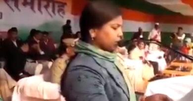 बिहार: मंत्री बीमा भारती ने गणतंत्र दिवस के भाषण में कहा-1985 में लागू हुआ था देश का संविधान!