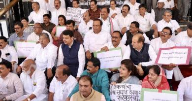 महाराष्ट्र विधानसभा बजट सत्र: BJP ने उद्धव ठाकरे को सराहा लेकिन चाय पीने से किया इनकार