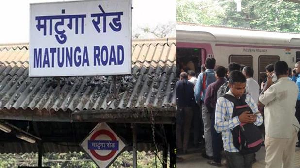 मुंबई: प्रेमिका की जान लेने की कोशिश फेल, खुद ट्रेन के नीचे आया, मौत!