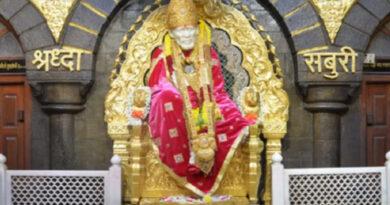 कोरोना से जंग: मुख्यमंत्री राहत कोष में शिरडी साईंबाबा मंदिर ने दिए 51 करोड़