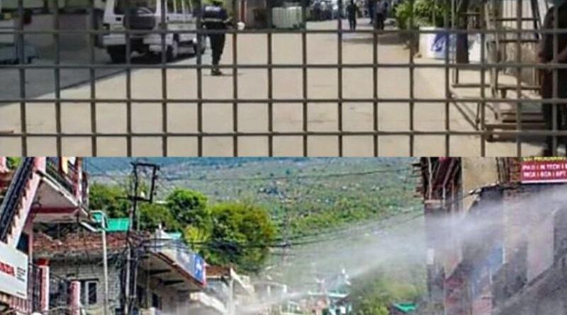महाराष्ट्र: पालघर में सैनिटाइजर-हैंडवॉश बनाने वाली फैक्ट्री में धमाका, दो लोगों की मौत!