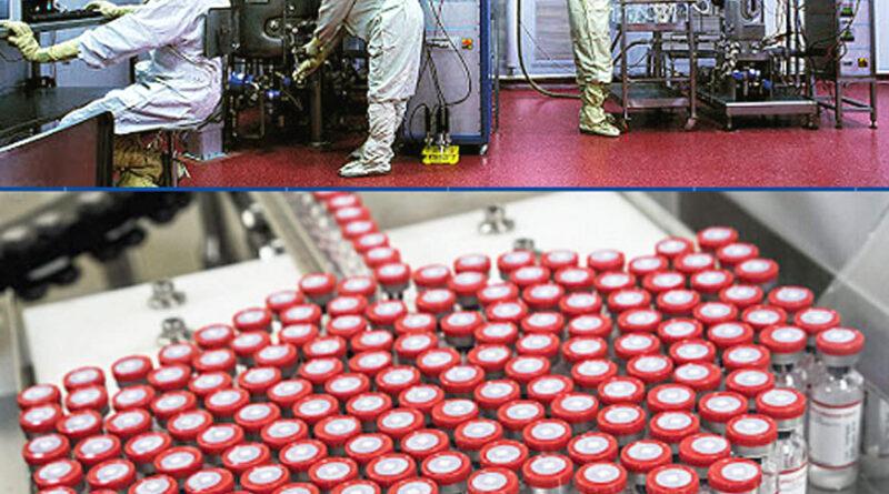 Covid-19 के खात्मे के लिए वैक्सीन बनाने में तेजी 'सीरम इंस्टिट्यूट' में तैयार किया जा रहा वैक्सीन