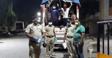 मुंबई विश्वविद्यालय ने की कर्मचारियों से राहत कोष में एक दिन का वेतन देने की अपील
