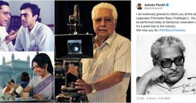 मुंबई: 'रजनीगंधा' के निर्देशक बासु चटर्जी का निधन, सांताक्रूज में किया गया अंतिम संस्कार