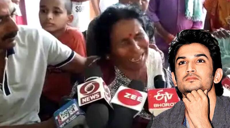 अभिनेता सुशांत सिंह राजपूत की मौत से दुखी 10वीं के छात्र ने फांसी लगाकर की आत्महत्या!