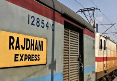 मध्य रेलवे ने कुछ ट्रेनों के मार्गों में और कुछ के समय में किया बदलाव