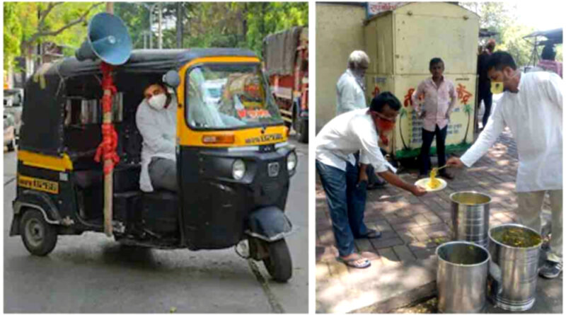 पुणे: शादी के लिए जुटाए पैसे से गरीबों को खाना खिला रहा रिक्शा ड्राइवर!
