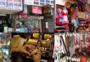 महाराष्ट्र अनलॉक-1: मुंबई में अब पहले की तरह खुलेंगी दुकानें, दफ्तरों में जा सकेंगे कर्मचारी