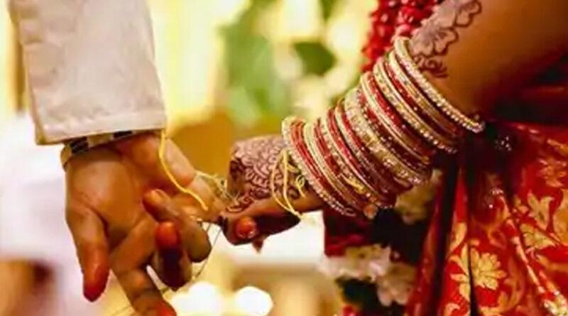 कर्नाटक: मां-बाप की मर्जी बिना शादी, दुल्हन के परिवारवालों ने बिछा दीं पांच लाशें!