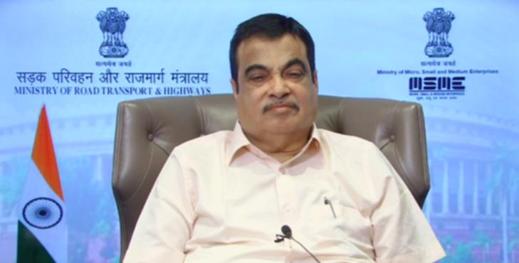 महाराष्ट्र: छोटे उद्योगों को सूक्ष्म वित्तीय संस्थाओं से कर्ज आपूर्ति जरूरी: गडकरी