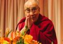 दलाई लामा का 85 वां जन्मदिन, अनुयायियों से अपील- घर से ही करें प्रार्थना