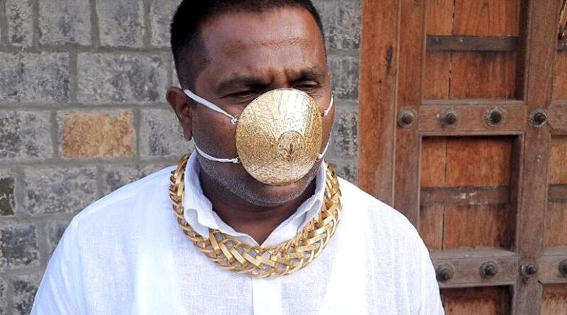 महाराष्ट्र: पुणे के शंकर कुराडे ने बनवाया 2 लाख 89 हजार का मास्क, दो तोले सोने का इस्तेमाल!