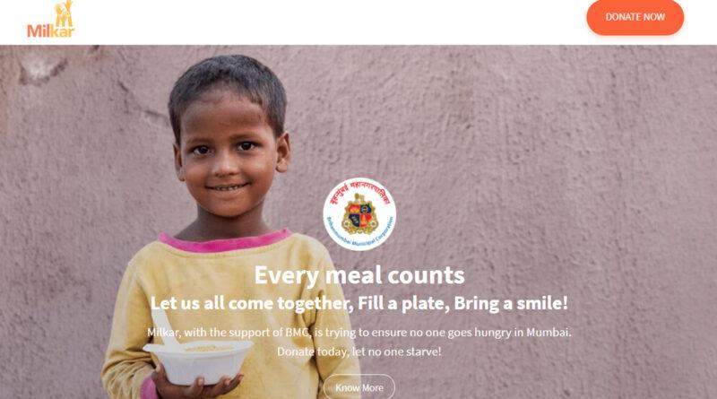 Milkar पोर्टल: जितना दान, उसका पांच गुना पहुंचाई जाएगी मदद