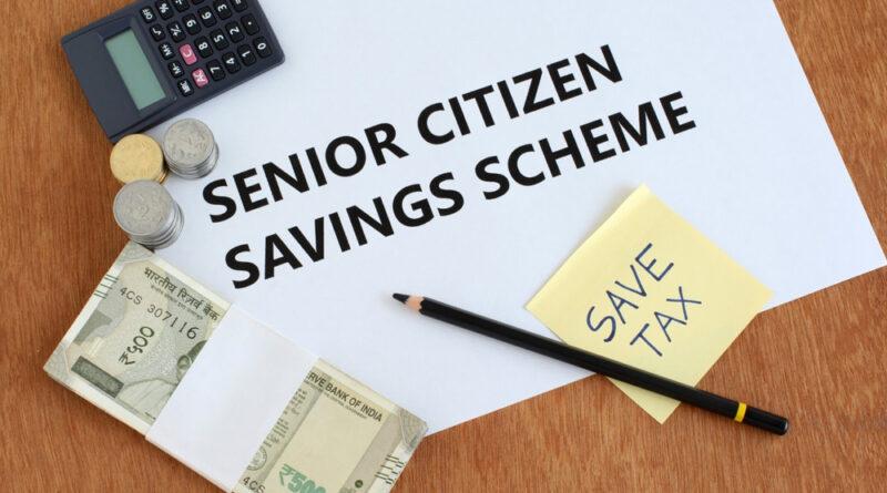 Post Office की किसी भी शाखा में खोल सकेंगे Senior Citizens Savings Scheme