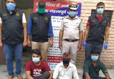 फरीदाबाद पुलिस का खुलासा- हत्याकांड के बाद 2 दिन तक कानपुर में ही था विकास दुबे!