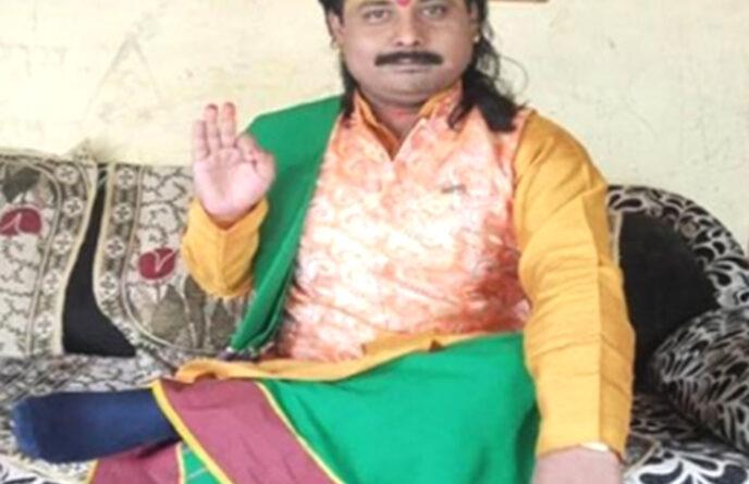 धर्म की आड़ में बाबा का वहशीपन, दिन में साधु और रात को जींस पैंट पहन रचाता था रासलीला!