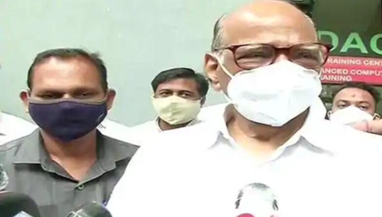 सुशांत खुदकुशी केस: शरद पवार बोले- मुंबई पुलिस पर पूरा भरोसा, लेकिन CBI जांच का विरोध नहीं