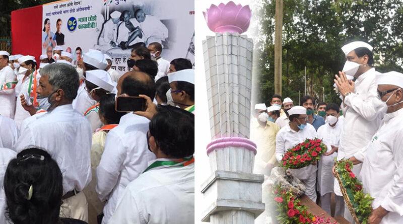 गस्त क्रांति मैदान में कांग्रेसी नेताओं ने किया आजादी के शहीदों को नमन!