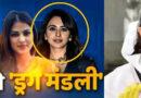 सुशांत के पिता के वकील दावा, सुशांत ने नहीं की आत्महत्या!