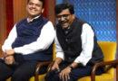 राउत और फडणवीस की मुलाकात के बाद महाराष्ट्र में राजनीतिक सरगर्मियां तेज, CM उद्धव से मिले शरद पवार!