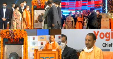 मुंबई से बढ़ेगी यूपी में विकास की रफ्तार, उत्तर भारत के पहले लखनऊ नगर निगम बॉन्ड ने जुटाये 200 करोड़! सीएम योगी ने बीएसई में बेल बजाकर किया सूचीबद्ध